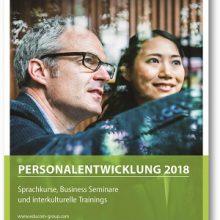 Programmkatalog educom Personalentwicklung 2018 Cover
